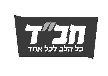 logo_lekochot2_Page_1