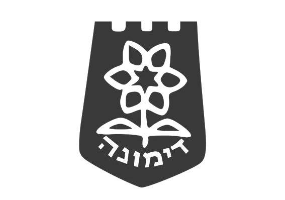logo_lekochot2_Page_5