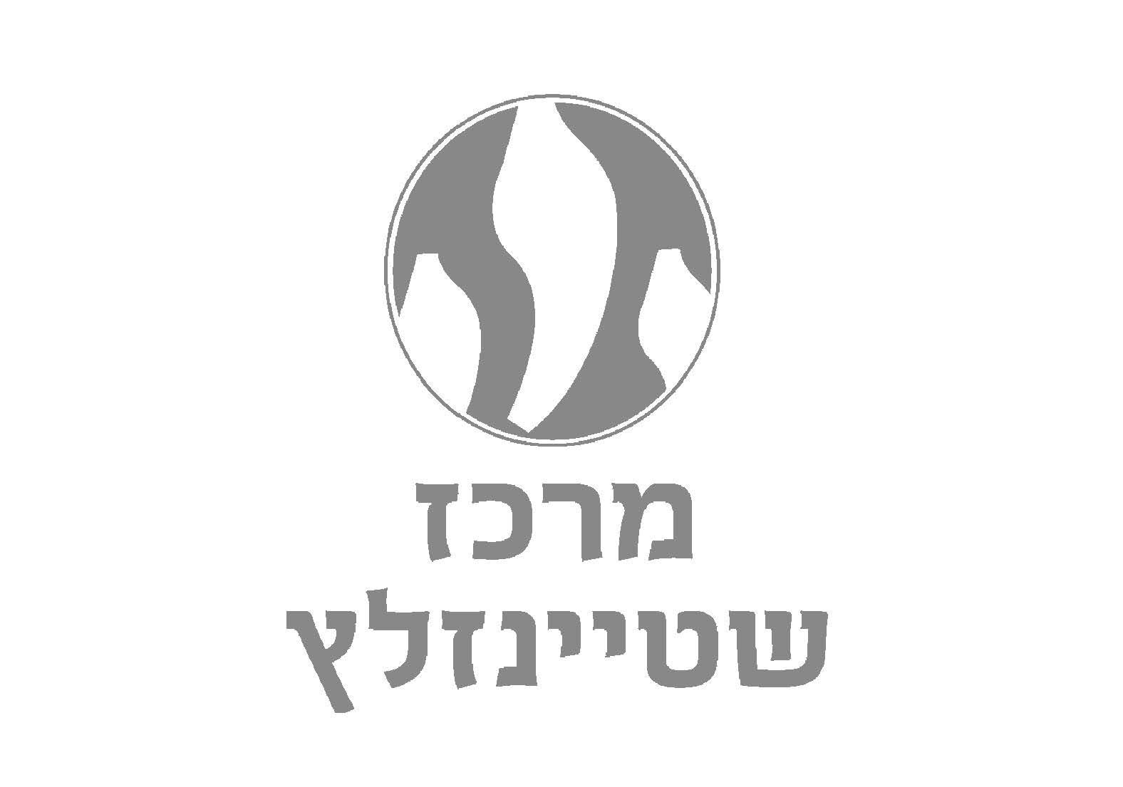 logo_lekochot2_Page_8